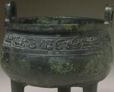 Zhou Dynasty, Chinese, about 1046–256 BCE, Ding (Food Vessel)