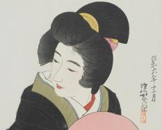 Featured Collections: Japanese Prints