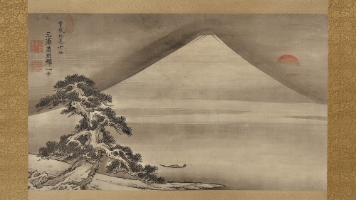 A soft, ink-wash painting of a mountain, in the background, and in the foreground there is a pine tree painted with darker ink and more detail. A dark orange circle, meant to represent the sun, rises above the right side of the mountain.