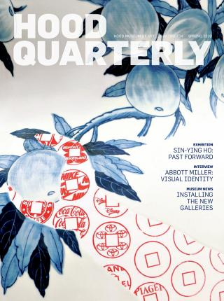 Cover of the 2018 spring Quarterly.