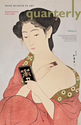 Hood Quarterly Spring 2013 Cover