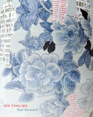 Cover of the exhibition brochure for Sin-ying Ho: Past Forward.