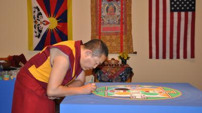 Mandala Event