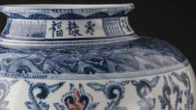 Sin-ying Ho, Identity (detail), 2001, porcelain, high-fired reduction, hand-painted cobalt pigment, computer decal transfer, terra sigallata, clear glaze. Courtesy of the artist and Ferrin Contemporary.