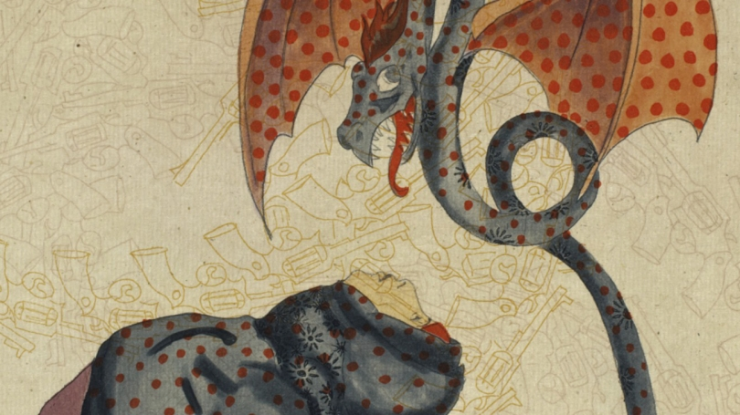 Ambreen Butt, Pakistani, born 1969, Untited (Woman/Dragon), number two of five, from the series Daughter of the East (detail), 2008, softground etching, aquatint, spit bite aquatint, lift ground aquatint, drypoint on chine colle on paper.