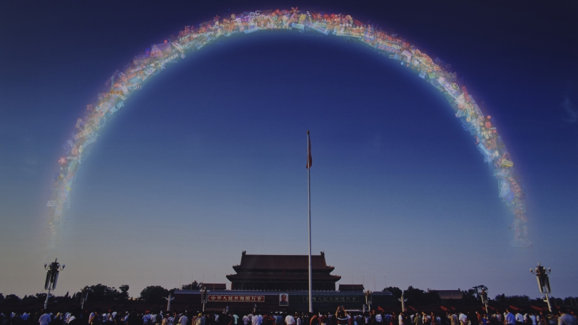 Jiang Zhi, Chinese, born 1971, Rainbow No. 3 (detail), from the Rainbow series, 2005, chromogenic print. Hood Museum of Art, Dartmouth: Purchased through a gift from the Krehbiel Foundation; 2010.49.1.