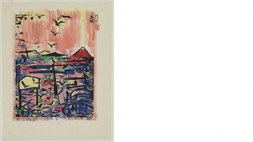 Shiko Munakata, Japanese, 1903-1975, Mitsuke (28th Station), from Tōkaidō Munakata Hanga (Munakata's Tokaido Road series), 1963-64, hand colored woodcut on Japanese paper, 24 x 19 in. (61 x 48.3 cm).