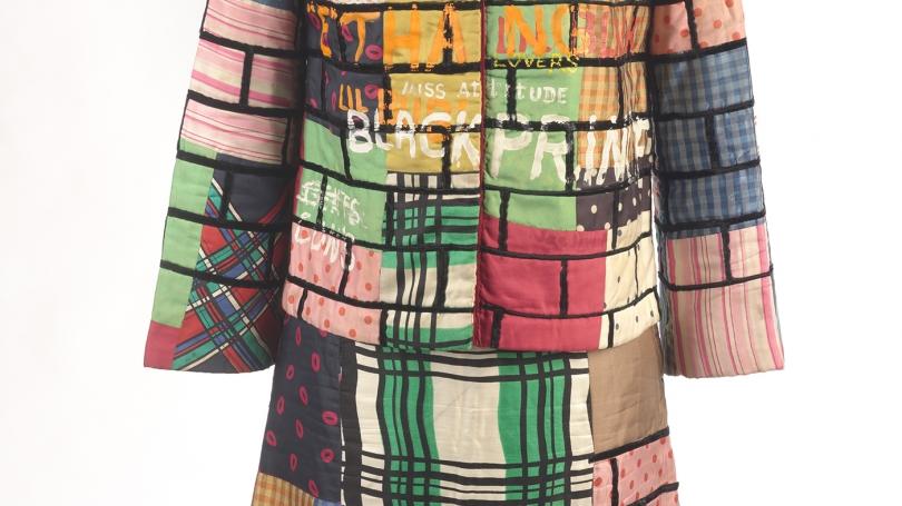 Jae Jarrell, Urban Wall Suit